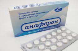 Анаферон – аналоги дешевле