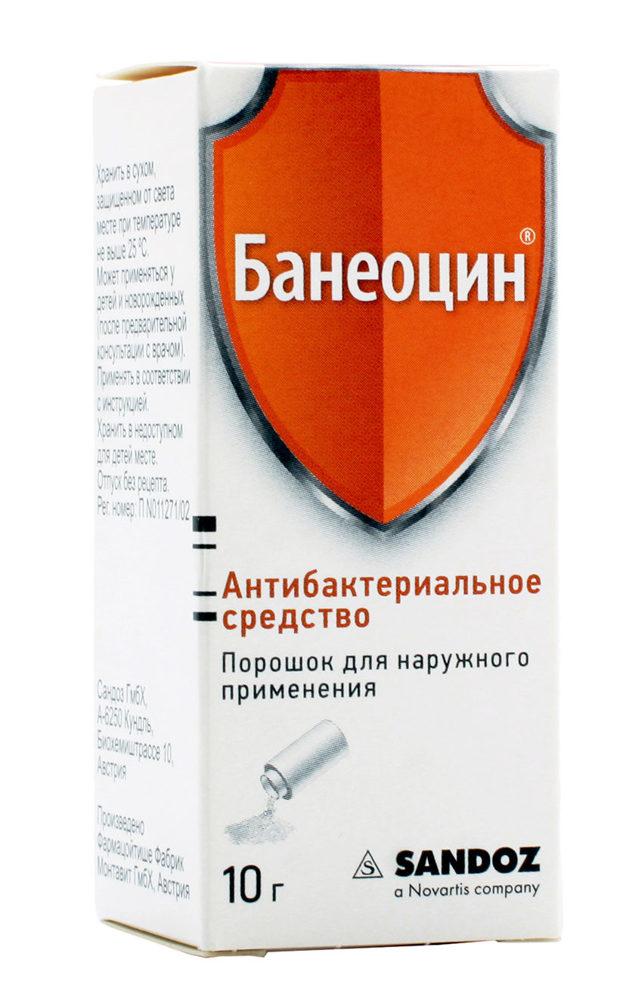 Порошок Банеоцин – аналоги