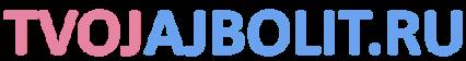 Ультоп: аналоги (омез и др.), инструкция по применению, цена