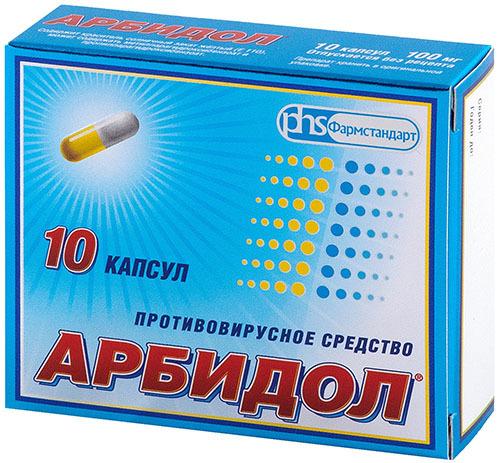 Арбидол – аналоги дешевле