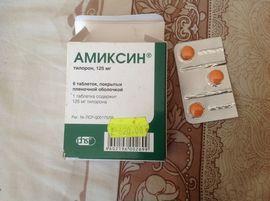 Полиоксидоний – аналоги подешевле