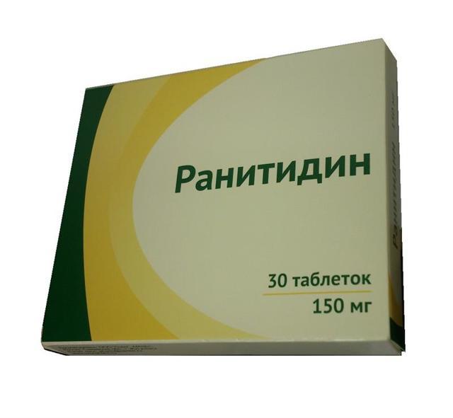 Ранитидин: аналоги и заменители (Омепразол, Омез)