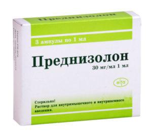 Дексаметазон: аналоги (преднизолон, метипред, дипроспан)