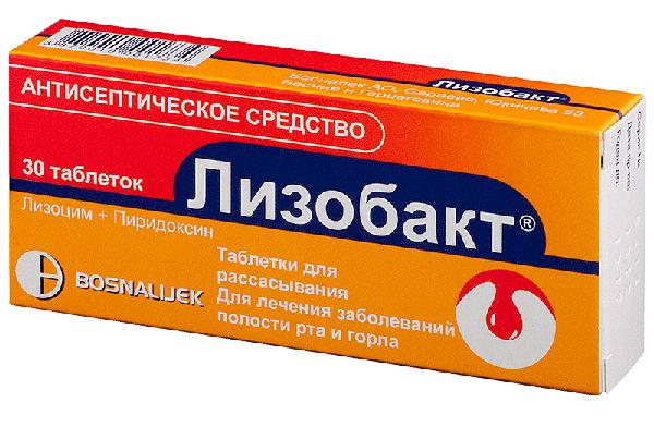 Лизобакт – аналоги дешевле