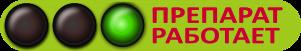 Панкреатин: аналоги и заменители (Креон, Мезим, Фестал)