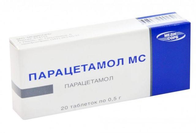 Панадол: аналоги (нурофен, парацетамол)