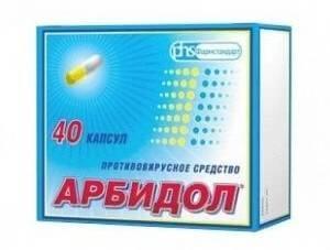 Амиксин: аналоги, инструкция по применению, цена, отзывы