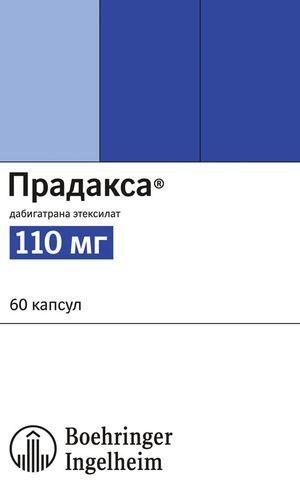 Прадакса — аналоги, инструкция по применению, цена, отзывы