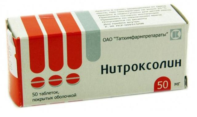 Нитроксолин: аналоги, инструкция по применению, цена, отзывы