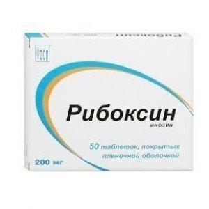 Рибоксин: аналоги, инструкция по применению, цена, отзывы
