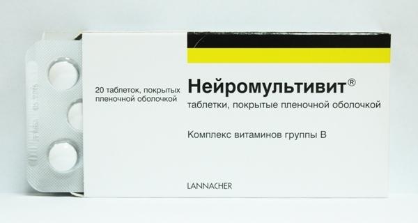 Нейромультивит: аналоги, инструкция по применению, цена, отзывы