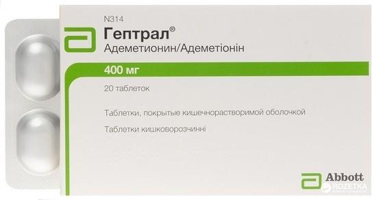 Гептор: аналоги дешевле, инструкция по применению, цена, отзывы. Что лучше – Гептрал или Гептор