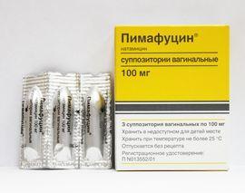 Пимафуцин – аналоги дешевле