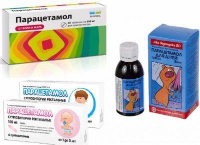 Ибупрофен: аналоги, инструкция по применению, цена, отзывы