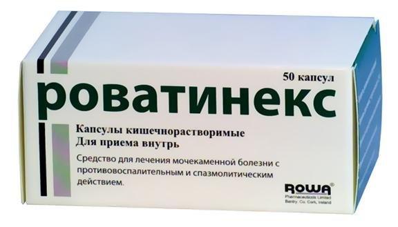 Роватинекс: аналоги, инструкция по применению