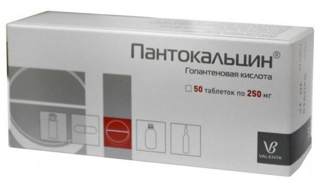 Пантокальцин: аналоги, инструкция по применению, цена
