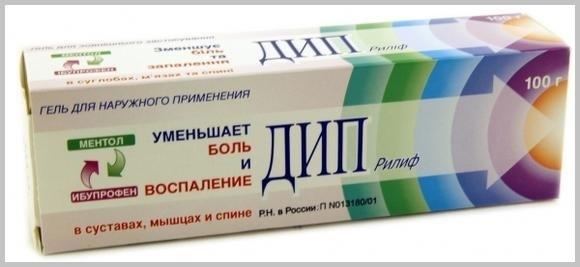 Фастум гель: аналоги (дешевые, российские)