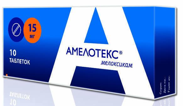 Амелотекс: аналоги дешевле (гель, уколы), инструкция по применению