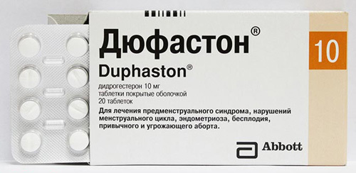 Дюфастон – аналоги дешевле