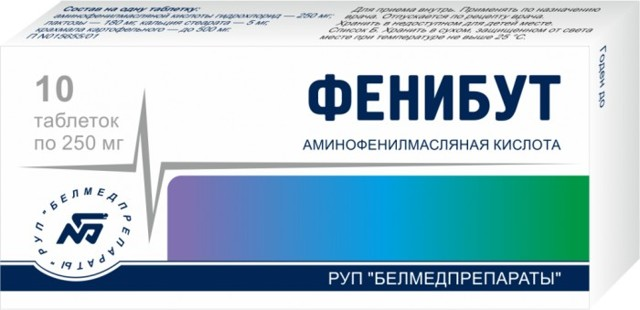 Ноофен: аналоги в России, инструкция по применению, цена