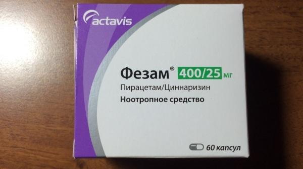 Церебролизин – аналоги в ампулах и таблетках, инструкция по применению