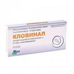 Кетоконазол таблетки – аналоги