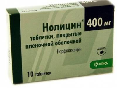 Нолицин: аналоги, инструкция по применению, цена, отзывы