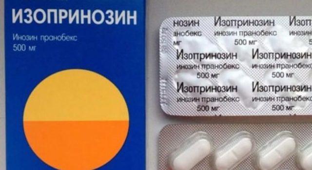 Гроприносин – аналоги дешевле