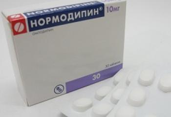 Нормодипин: аналоги, инструкция по применению, цена, отзывы