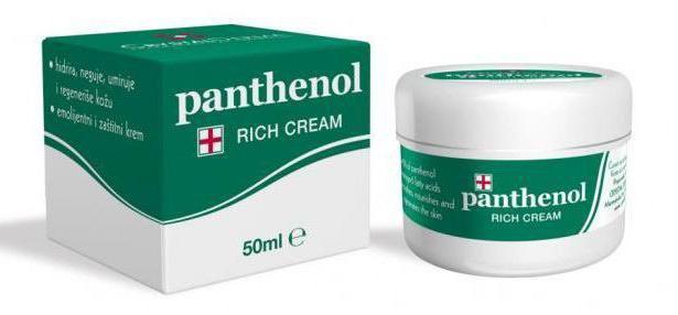 Пантенол – аналоги дешевле