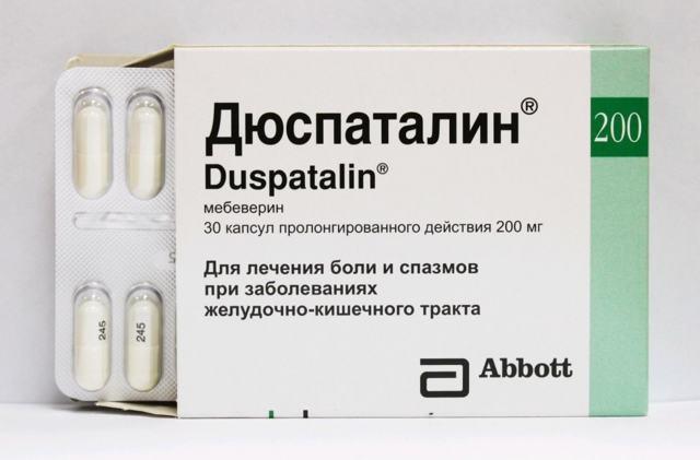 Дюспаталин: аналоги, инструкция по применению, цена, отзывы