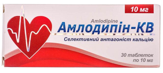 Амлодипин: аналоги, инструкция по применению, цена, отзывы