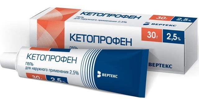 Кетопрофен – аналоги, инструкция по применению, цена, отзывы