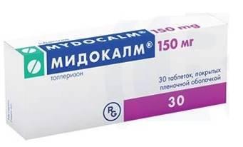 Ксефокам: аналоги дешевле (уколы, таблетки), инструкция по применению