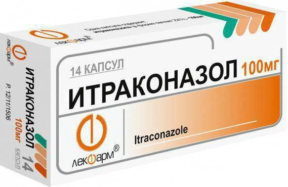 Итраконазол: аналоги дешевле, инструкция по применению
