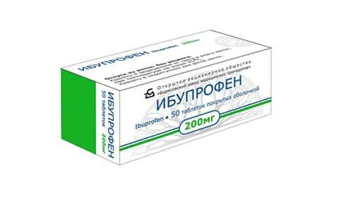 Индометацин: аналоги (Найз, Диклофенак, Ибупрофен)