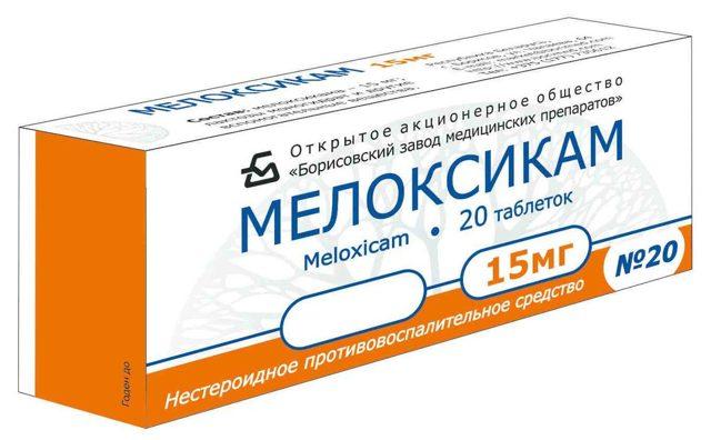Таблетки Найз – аналоги дешевле